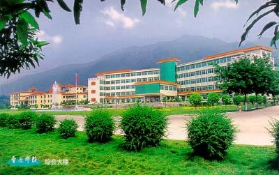 珠海艺术职业技术学院