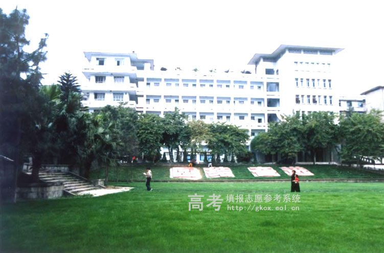 内江师范学院校园一角