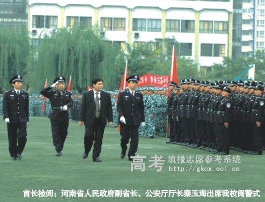 河南警察学院校园一角