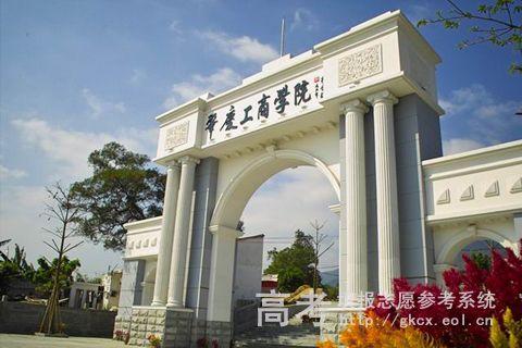 肇庆工商职业技术学院校园一角