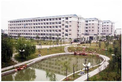 安徽科技學院校園一角