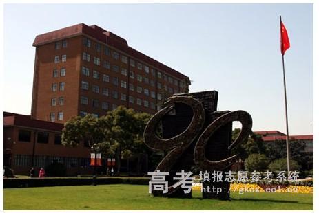 上海财经大学国际教育学院上海财经大学国际教育学院校园一角