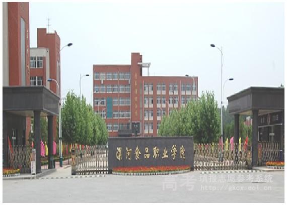 漯河食品职业学院校园一角
