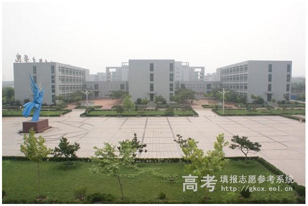 山东凯文科技职业学院校园广场