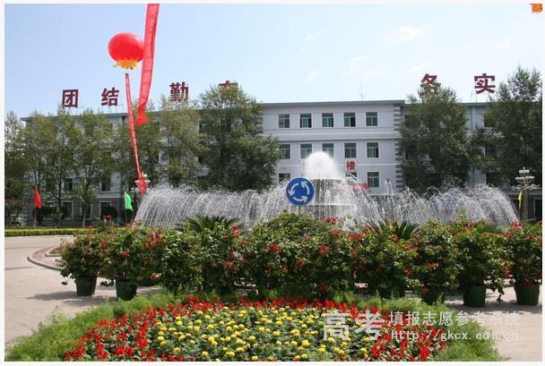 山西电力职业技术学院1#教学楼