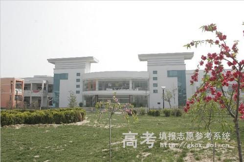 黄河水利职业技术学院学生生活服务中心