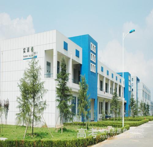 江苏海事职业技术学院实训楼