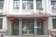 北京外国语大学校园环境办公楼
