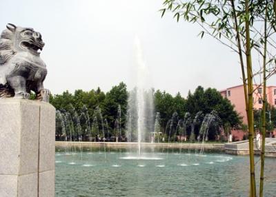 咸阳师范学院校园环境校园中心湖