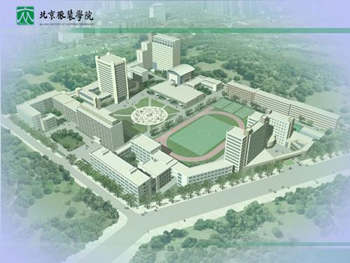 北京服装学院校园环境20070417015857688