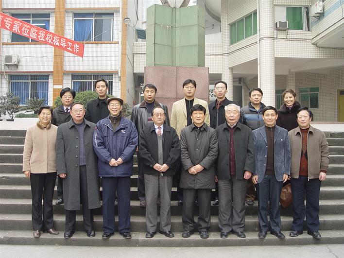 重庆市松树桥中学校园环境3