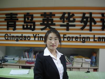 青岛英华外语学校2封雨蓉1