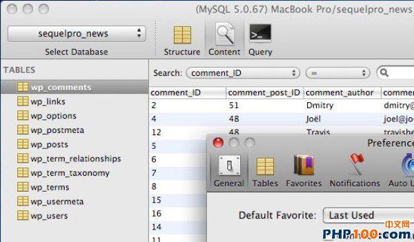10-best-mysql-gui-tools6